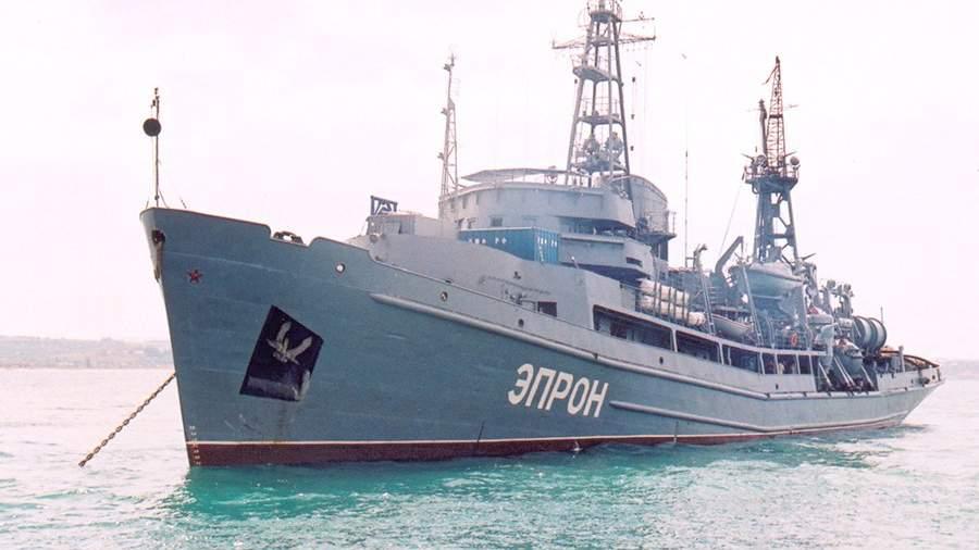 Спасательное судно Черноморского флота «Эпрон»