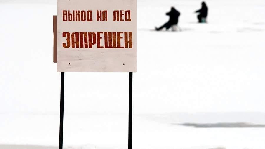 Табличка «Выход на лед запрещен» на реке Неве в Санкт-Петербурге