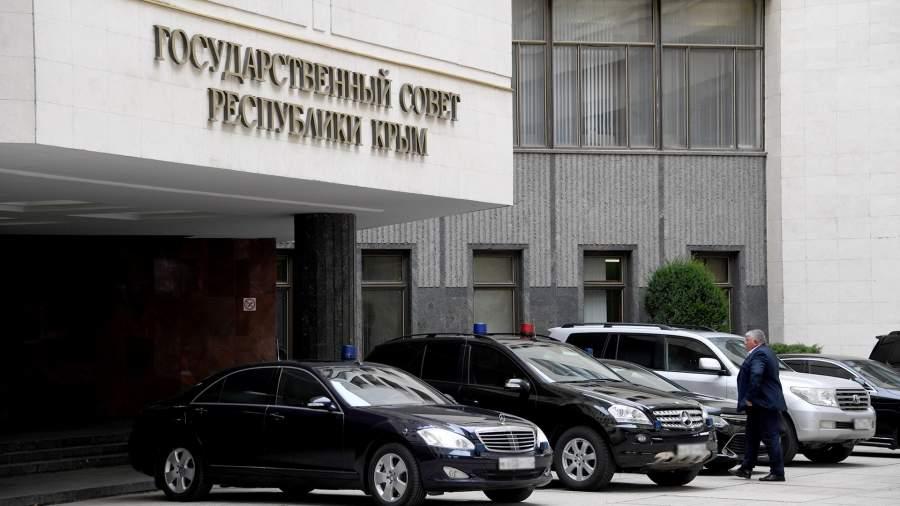 крым государственный совет республики крым