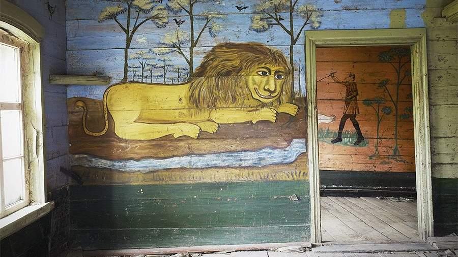 Музей «Дом со львом»