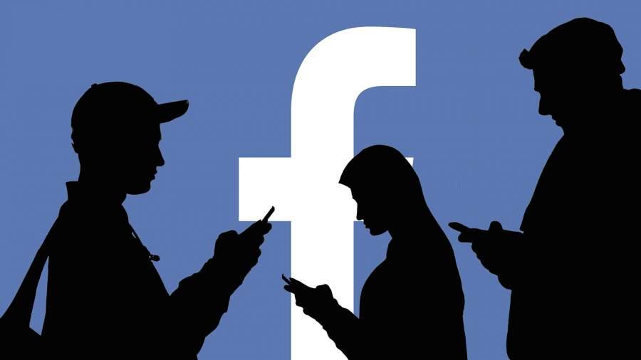 фейсбук телефон