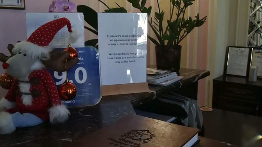 Табличка в пятизвездочном отеле «Калифорния» в Одессе