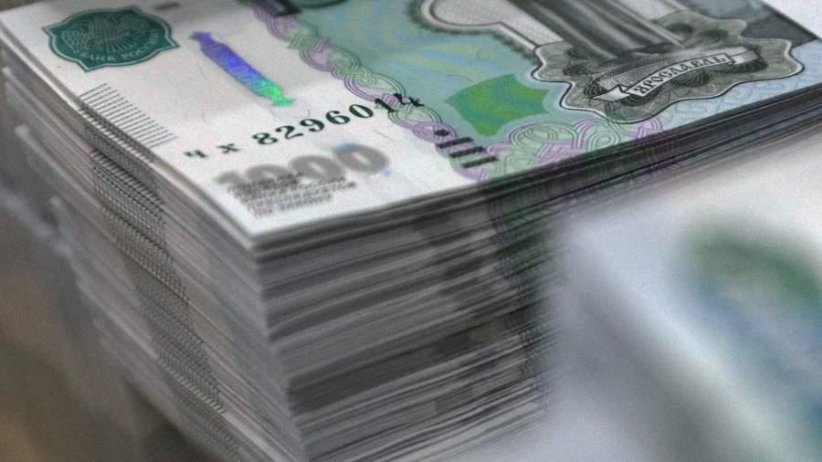 фнс налоги деньги