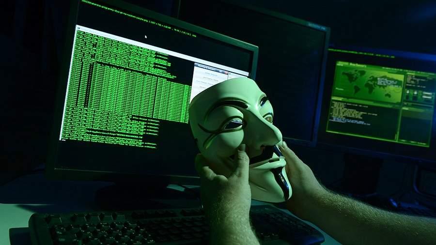 хакеры компьютер