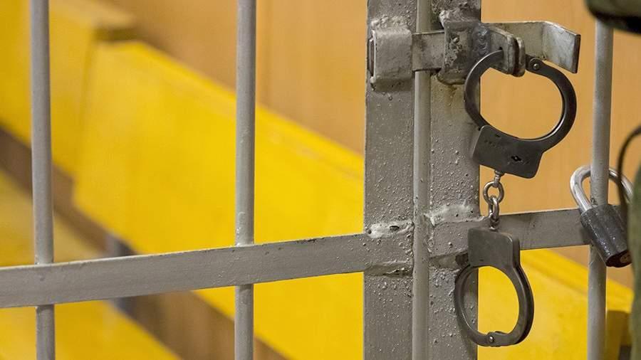 наручники решетка