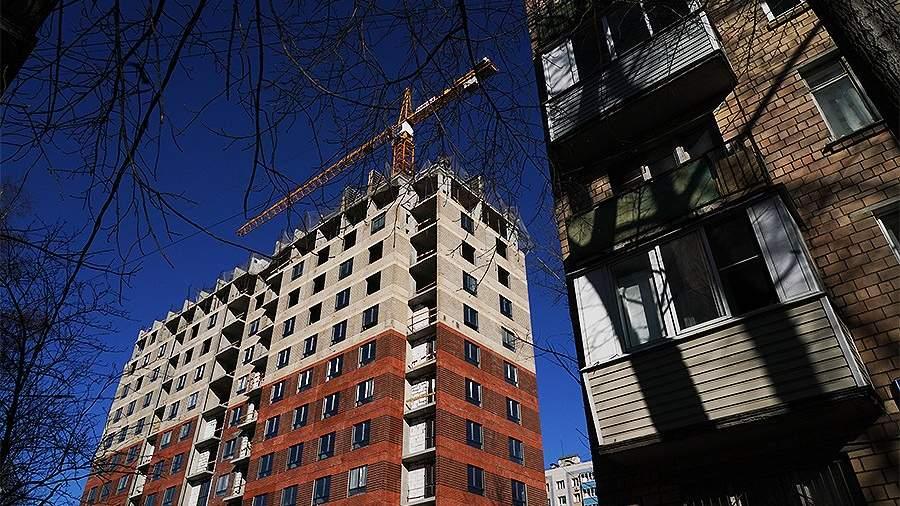 недвижимость квартира стройка