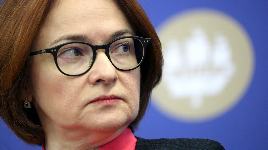 Председатель Центрального банкаЭльвира Набиуллина