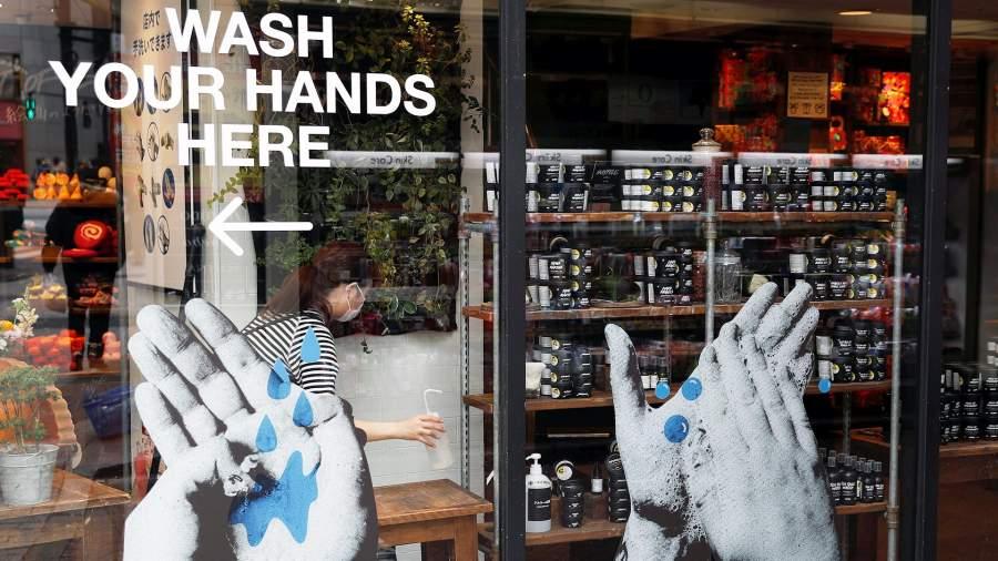 Магазин в Японии