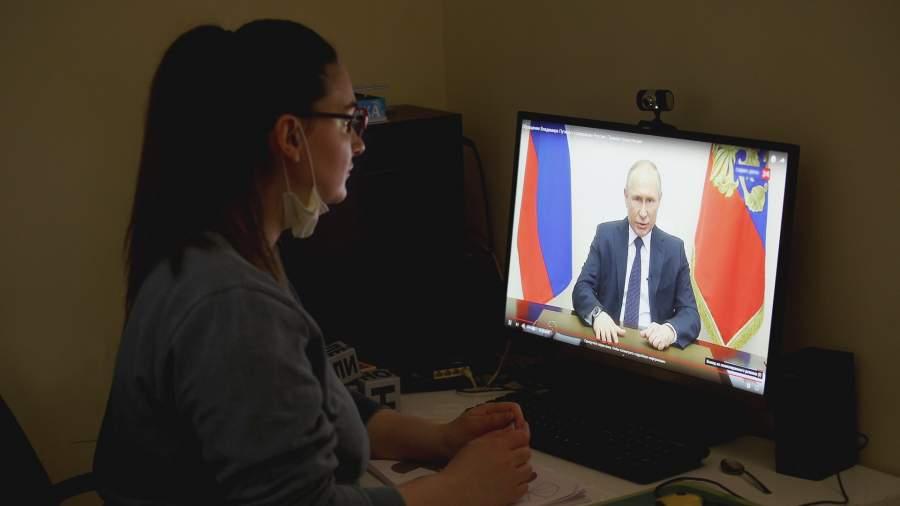appel de diffusion de Vladimir Poutine