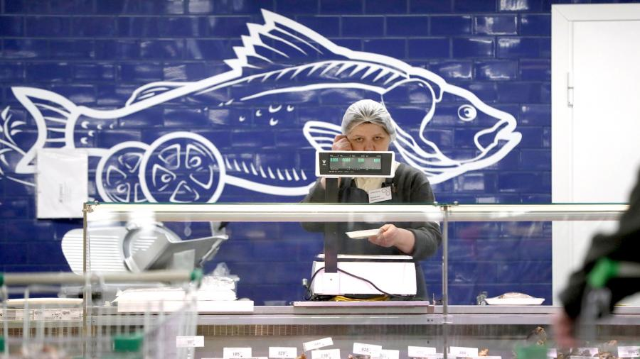 рыба магазин