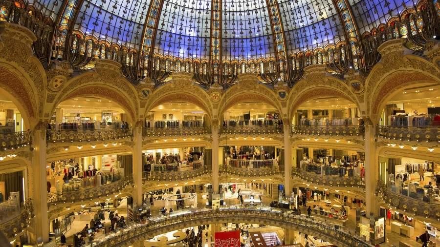 торговый центр франция