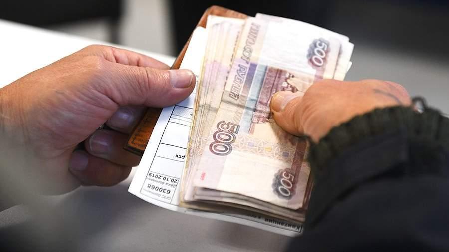 Житель Новосибирска получает пенсию