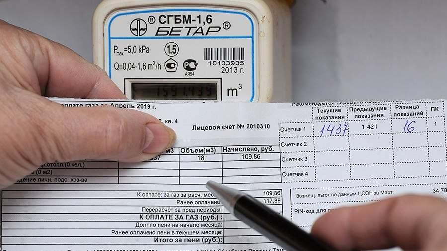 Минстрой хочет увеличить число льготников по ЖКХ
