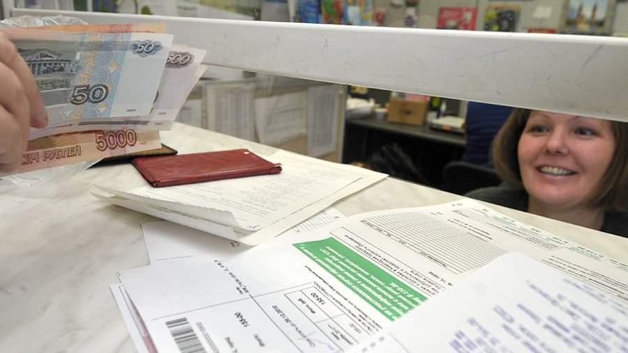 Оплата жилищно-коммунальных услуг на почте