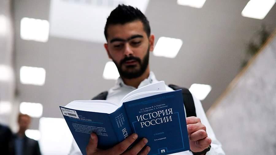 учебник истории россии