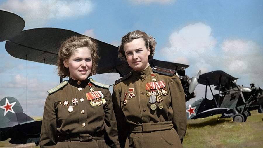 Советские лётчицы46-го гвардейского ночного бомбардировочного авиационного полка