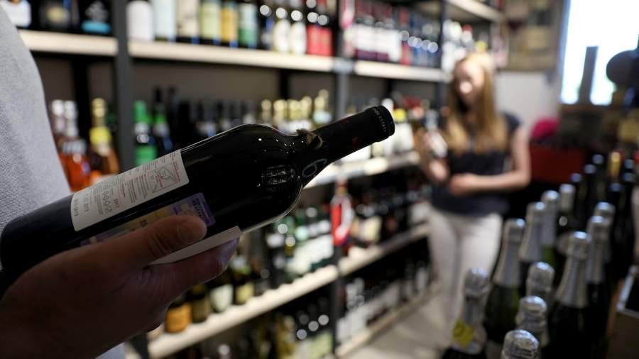 алкоголь продажа магазин
