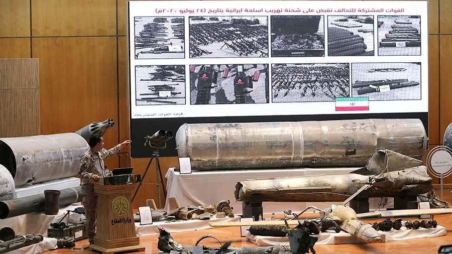 Демонстрация сбитой баллистической ракеты и дронов, а также захваченного оружия хуситов на пресс-конференции в Эр-Рияде