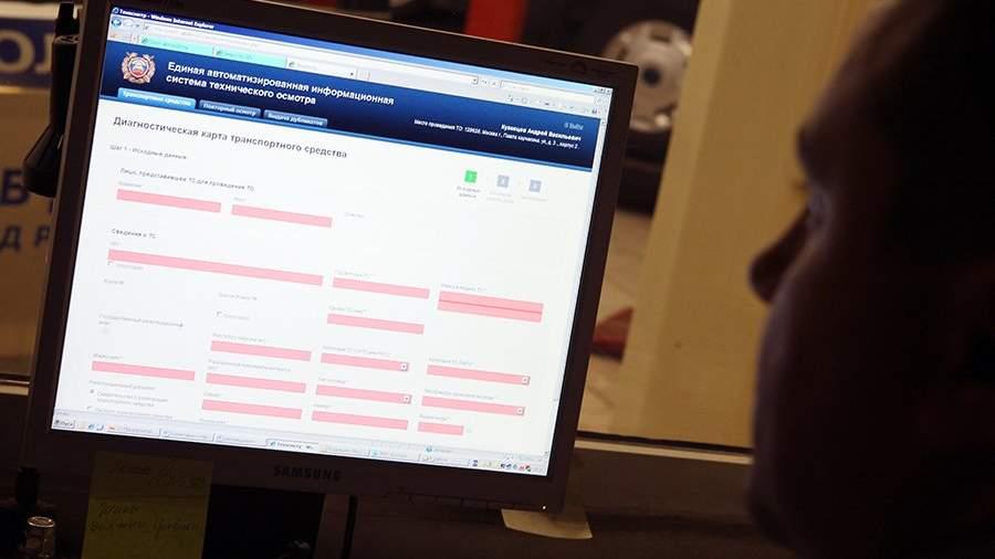 Сотрудник сервисного центра оформляет диагностическую карту после технического осмотра транспортного средства