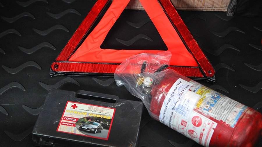 Необходимый набор спецсредств для прохождения технического осмотра автомобиля