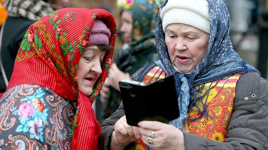 Пенсионеры с мобильным телефоном