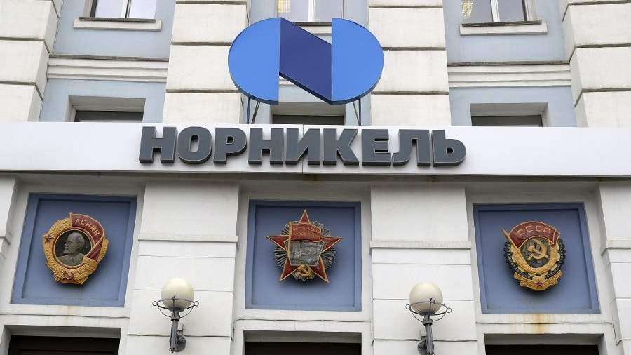 Вид на здание Заполярного филиала горно-металлургической компании «Норникель» на улице Октябрьской
