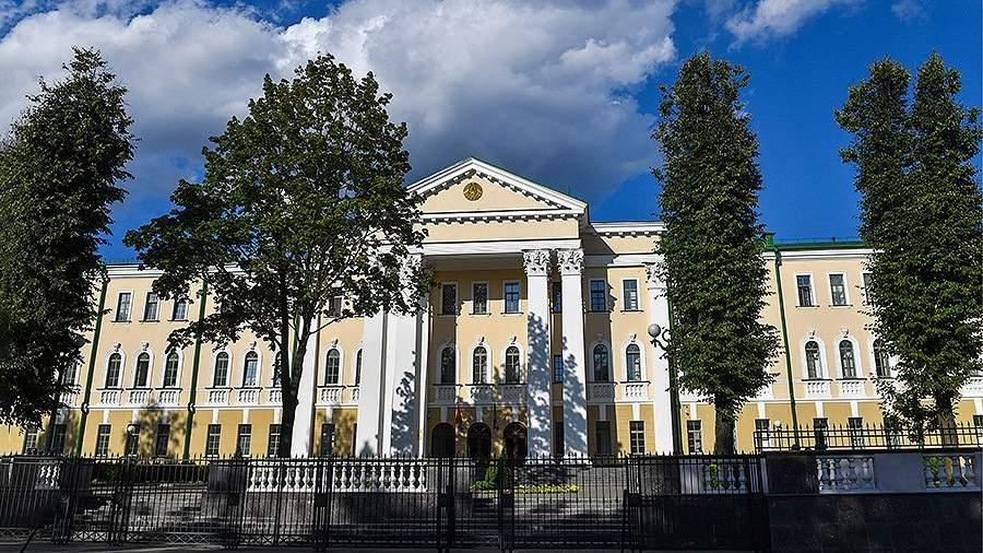 Здание Следственного комитета Белоруссии в Минске