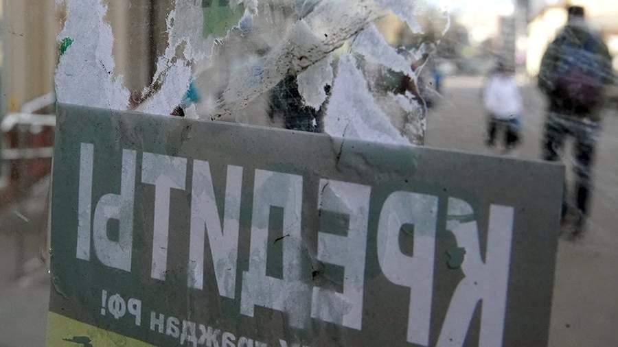 Кредитно-вирусная политика: долговая нагрузка россиян снизилась впервые за 6 лет