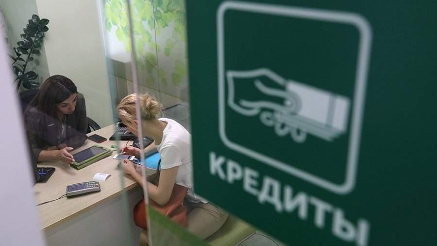 Бремя вышло: кредитные каникулы аннулировали 15 тыс. россиян