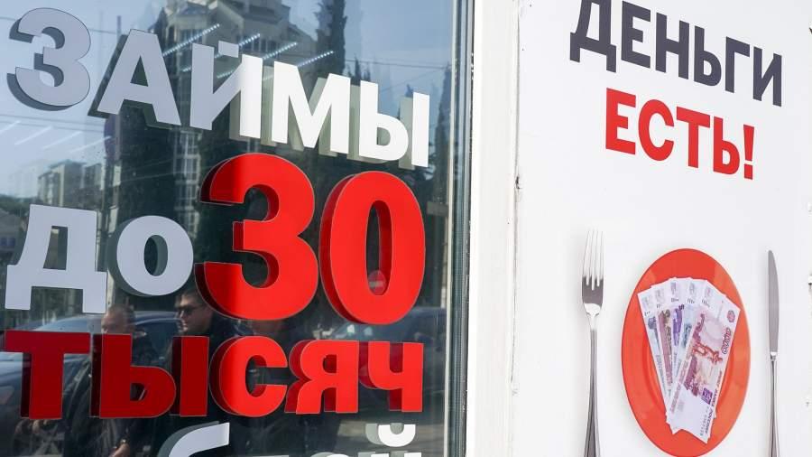 Не берегут смолоду: в России резко выросло число заемщиков до 25 лет