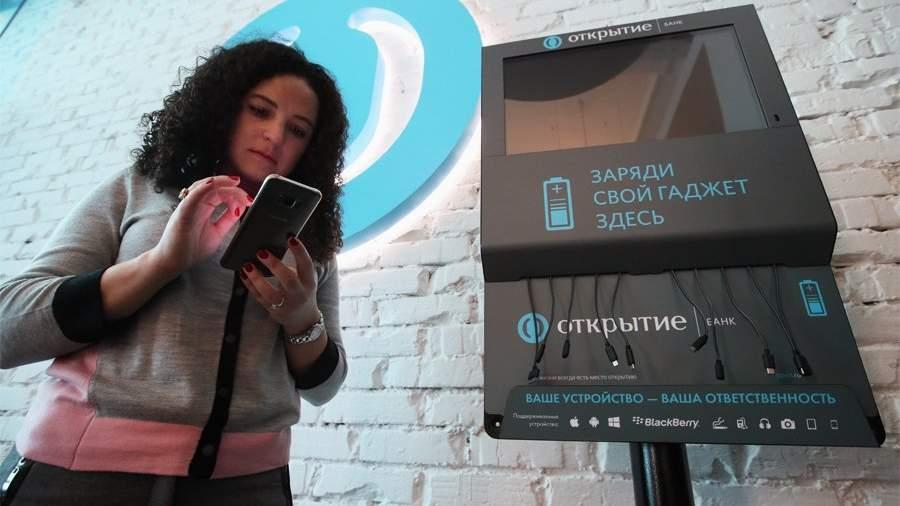 Wi-Fi подкрался незаметно: банки нашли новый способ сбора данных о клиентах