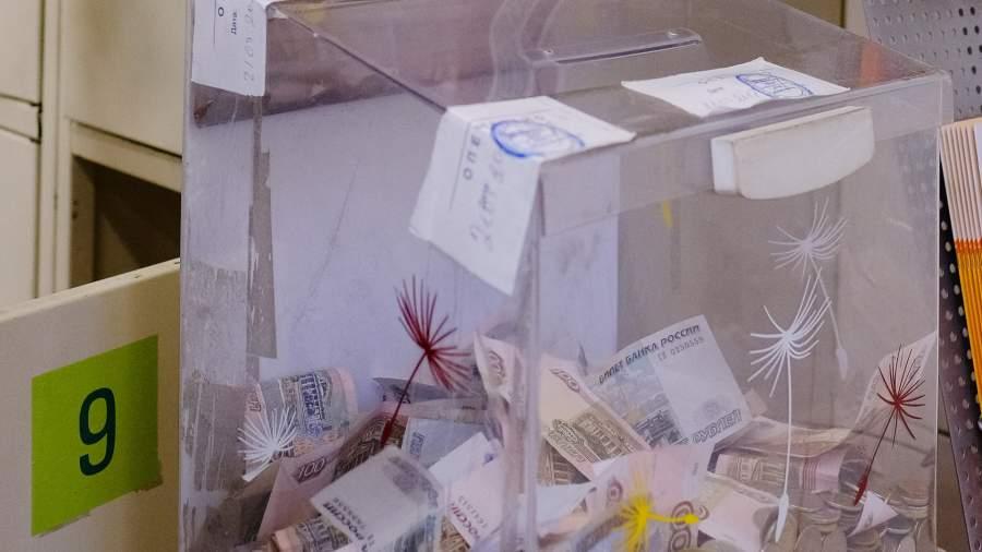 Собрать в ящик: Минэк планирует пресечь воровство в благотворительности