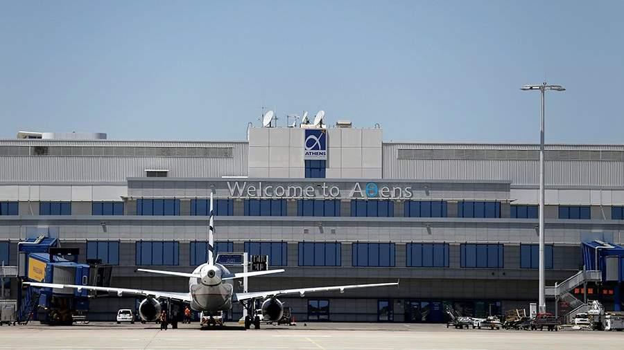 Терминал прилета международного аэропорта Афин