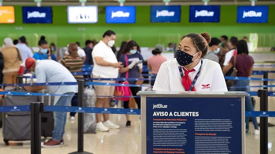 Аэропорт Пунта Кана после ослабления карантинных мер из-за пандемии коронавируса COVID-19