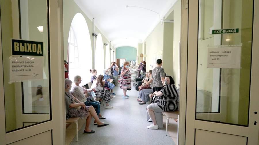 больница очередь врачи