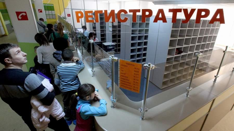 регистратура поликлиника дети
