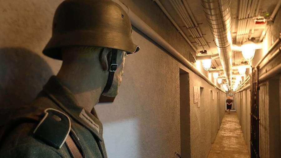 бункер последнего немецкого военного коменданта Кенигсберга Отто фон Ляша