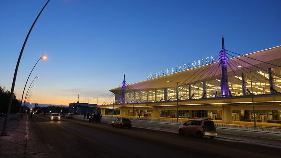 Красноярский аэропорт