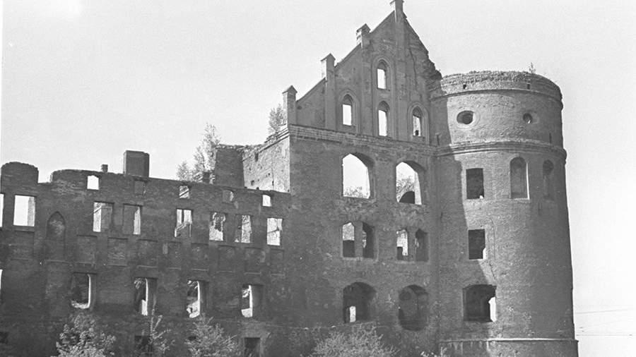 Развалины Кенигсбергского замка