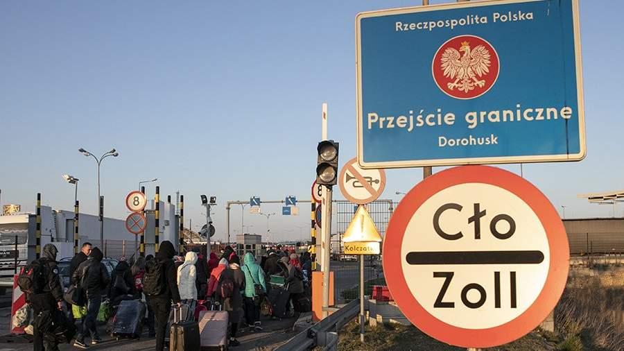 Украинские граждани на границе с Польшой