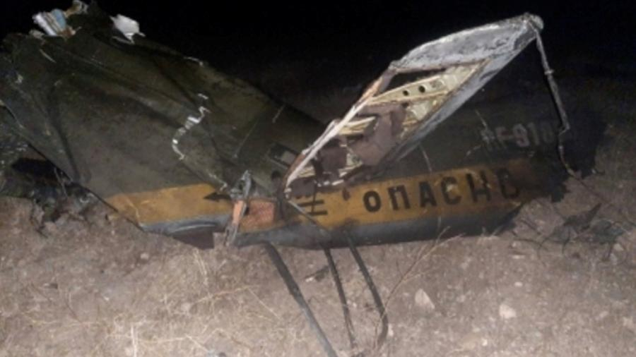 Wreckage of the Russian Mi-24 helicopter