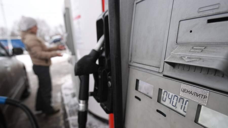 заправка бензин авто