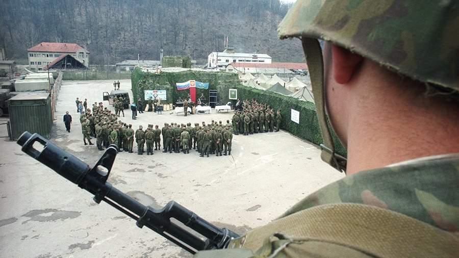 Российские миротворцы в Боснии