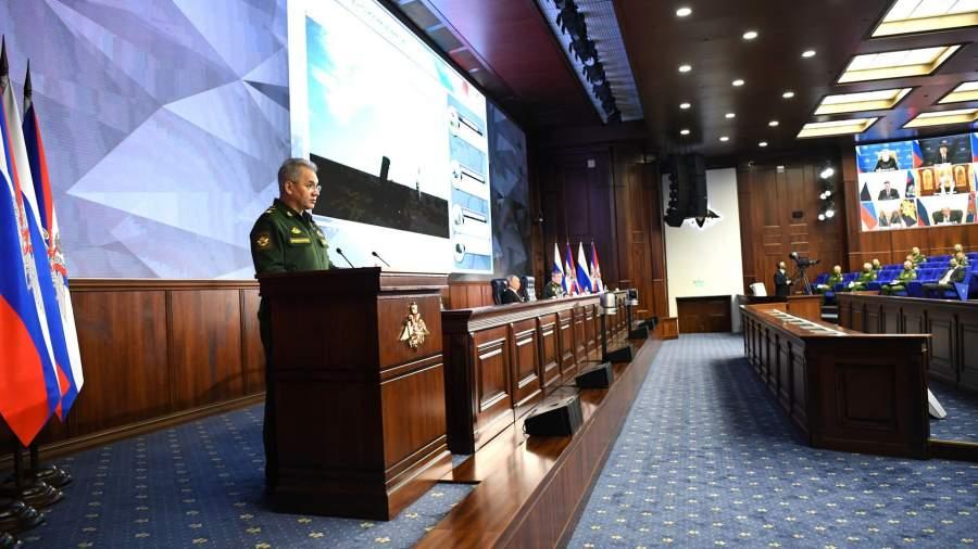 Russian Defense Minister Sergei Shoigu