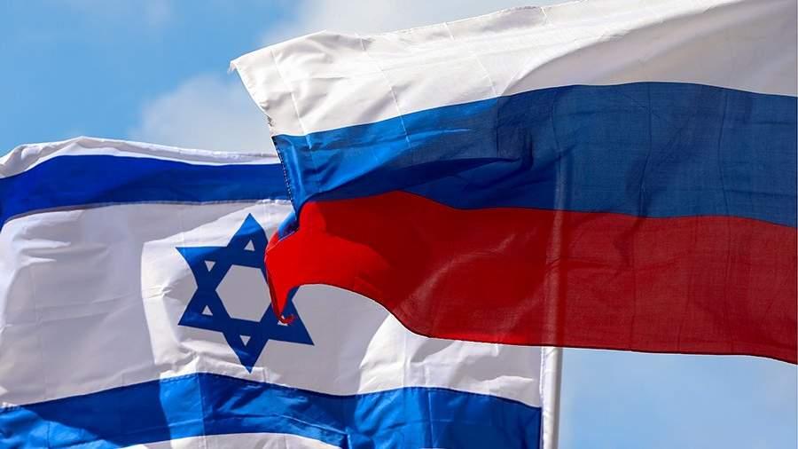 флаг россии израиля