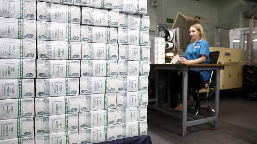 Тысячерублевые банкноты, напечатанные на Московской печатной фабрике АО «Гознак»