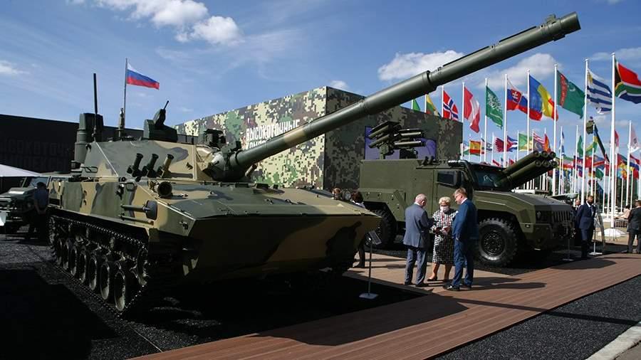 "Self-propelled anti-tank 125-mm gun ""Sprut-SDM1"""