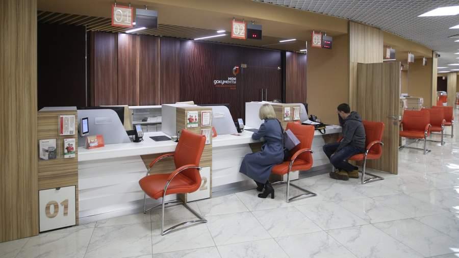 Офис «Мои документы» в Москве