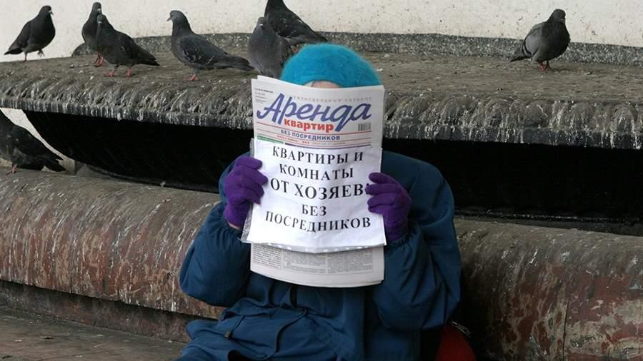 Женщина держит в руках газету «Аренда квартир» на Белорусском вокзале