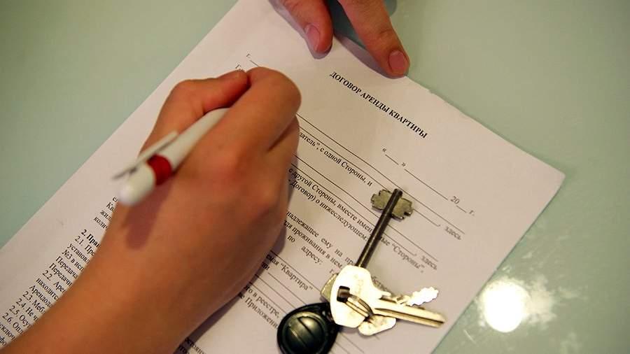 Договор об аренде квартиры